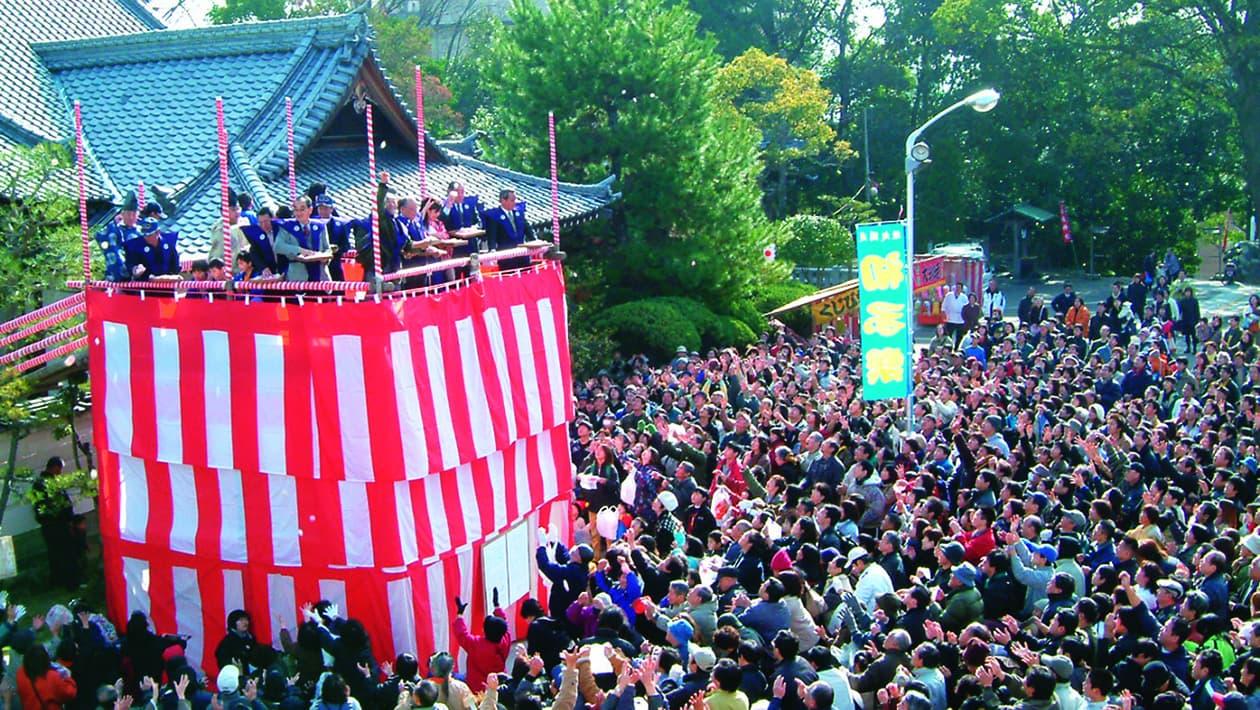 初子祭り(松山湯神社)