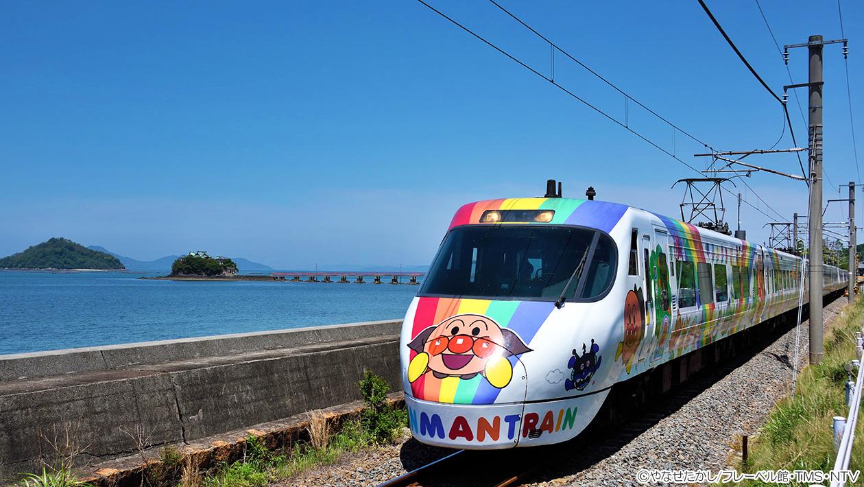 予讃線8000系アンパンマン列車