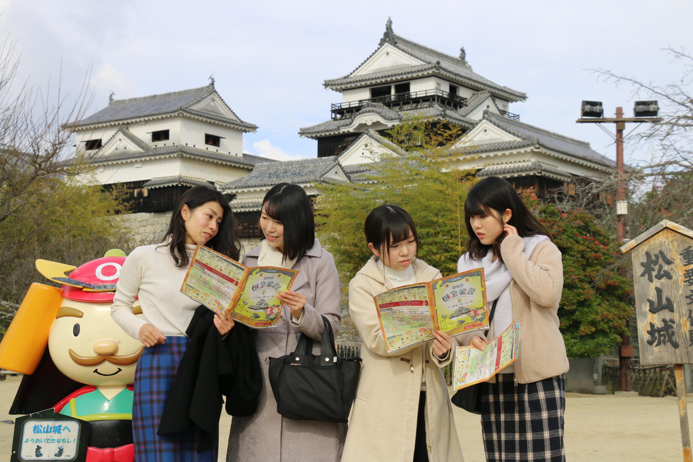 Facebookに「松山城冬の陣」の記事を投稿しました