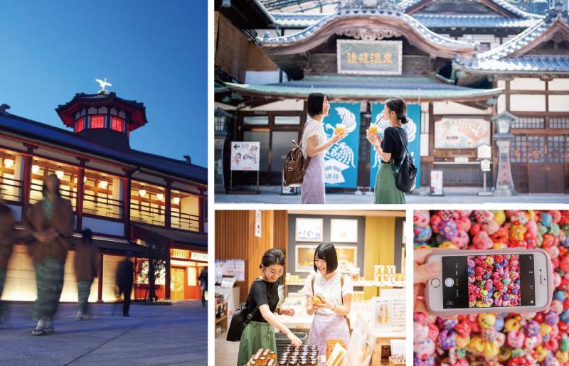 道後で楽しむ、あなただけの松山を見つける特別な週末プチトリップ!