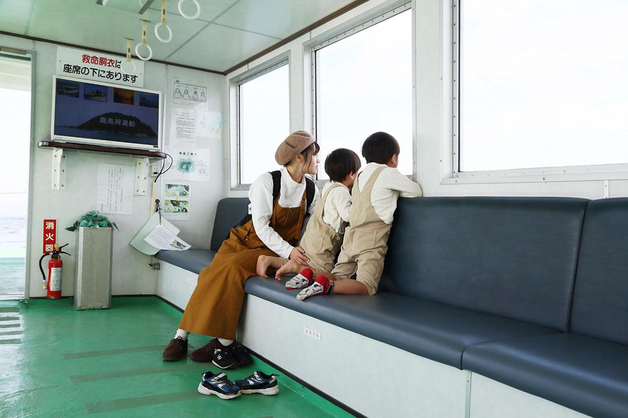周遊船「愛の航路」