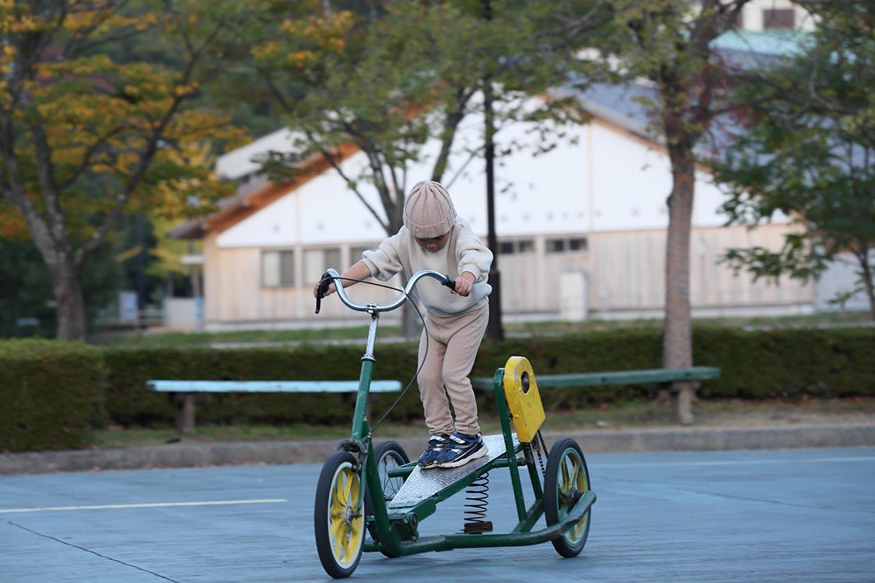 砥部町陶街道ゆとり公園