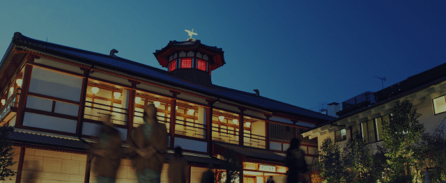 松山の写真映えスポット